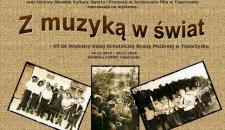"""WYSTAWA ZDJĘĆ Z MUZYKĄ W ŚWIAT Wystawa zdjęć i konkurs plastyczny """"Z Muzyką w świat"""" Toporzysko 24.11.2014 - 07.01.2015"""